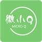 微小Q 官方电脑版V1.5