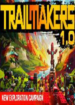 赛道大师(Trailmakers)PC破解版 集成MOD制作