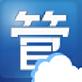 网店管家云端版客户端 官方最新版V20190408