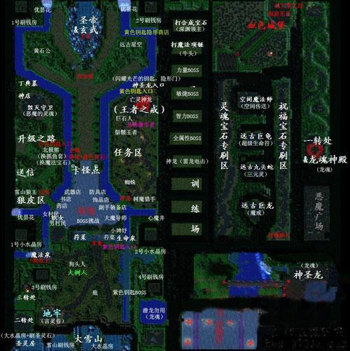 魔兽争霸3新超越极限春节版截图0