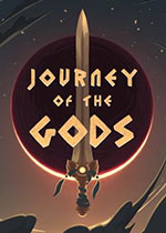 众神之旅(Journey of the Gods)PC版