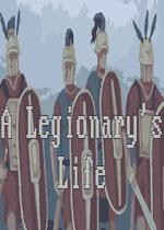 军团的生活(A Legionary's Life)PC破解版v1.2