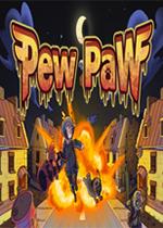 Pew PawPC版