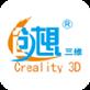 Dreality 3D下载