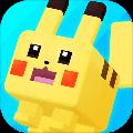 宝可梦大探险网易安卓版0.5.0