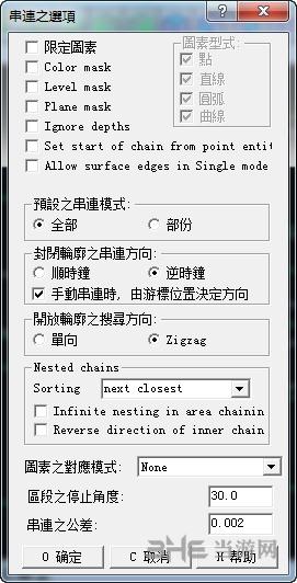 mastercam9.1汉化_mastercam9.0中文版下载 MasterCAM9.0汉化破解版 下载_当游网