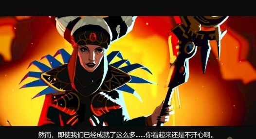 恐龙战队:能量之战轩辕汉化补丁截图3