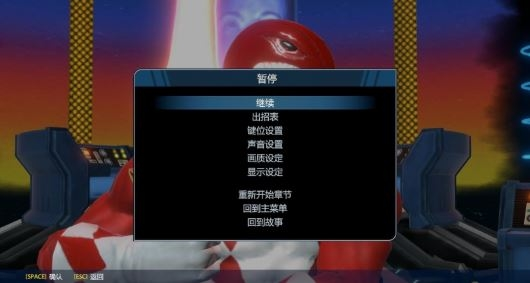 恐龙战队:能量之战轩辕汉化补丁截图4