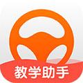 元贝教练安卓版v5.7.5