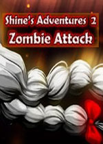 Shine的冒险2(Shine's Adventures 2)PC中文版