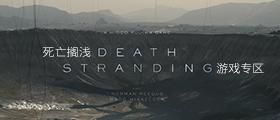 死亡�R�\