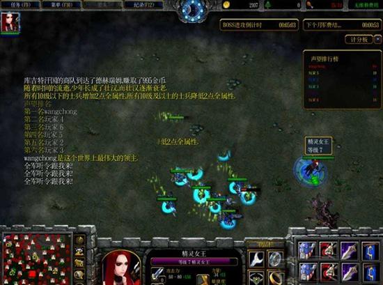 魔�F��霸3�f王之王v1.16a截�D2