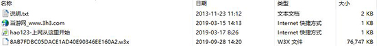 魔�F��霸3��F���5v52.0.81截�D2