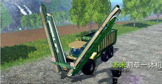 模拟农场15收割机和切割刀mod截图0