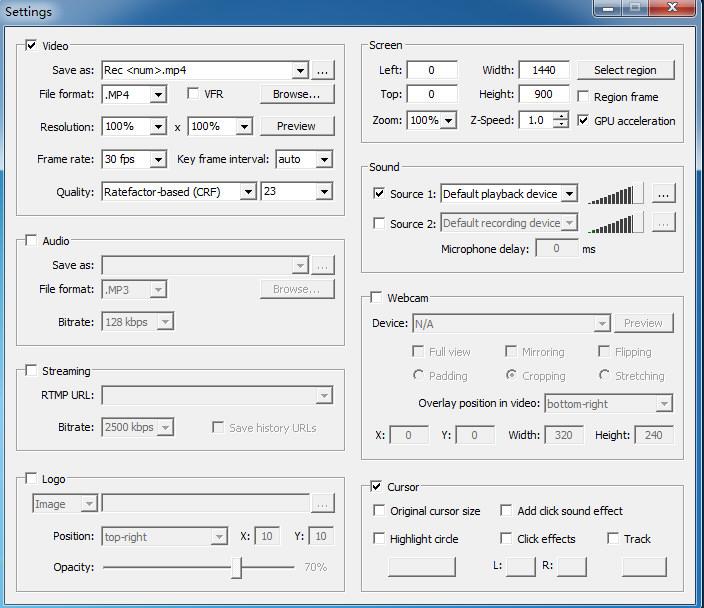 Screen Recorder SDK