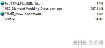 模拟人生4白色蕾丝透明婚纱MOD截图2