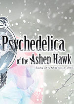 灰鹰幻境(Psychedelica of the Ashen Hawk)PC破解版