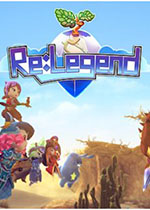 Re�髡f(Re:Legend)PC中文版
