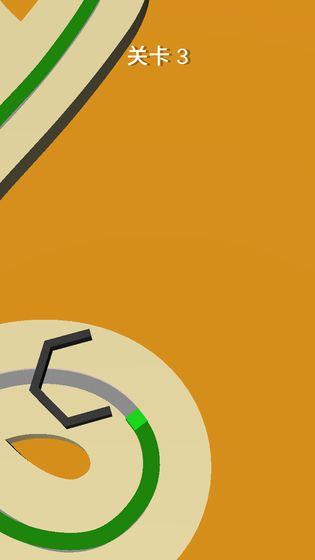 魔力方块转圈圈截图0