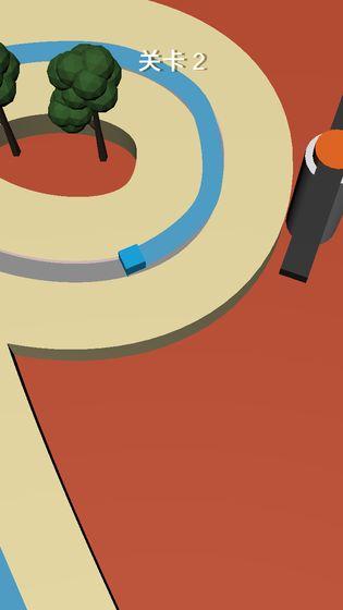魔力方块转圈圈截图2