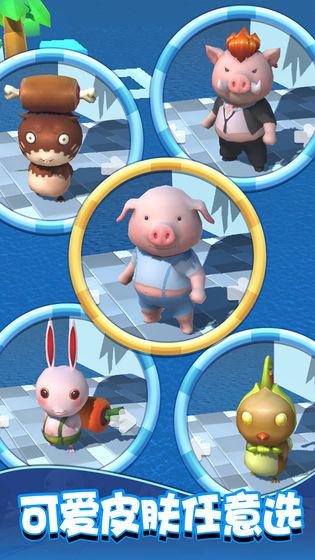 极速小猪截图2
