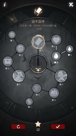 月圆之夜官方正版截图2