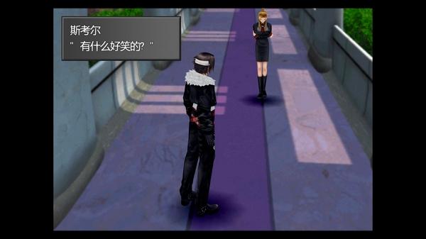 最终幻想8重置版LMAO汉化补丁截图1