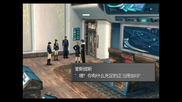 最终幻想8重置版LMAO汉化补丁截图4