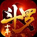 斗罗十年龙王传说安卓版1.1.0