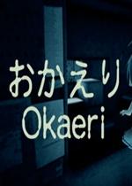 OkaeriPC中文版