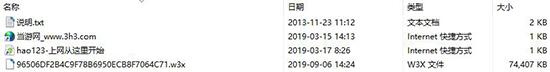 魔�F��霸3�鹑���3.0.10截�D2