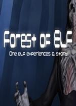 精灵森林(FOREST OF ELF)