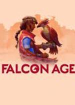 猎鹰时代(Falcon Age)codex中文版