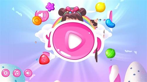 糖果传奇世界HD截图4