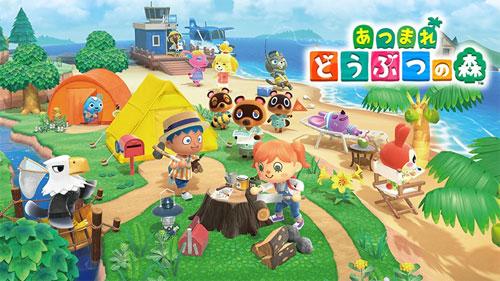 《集合啦动物森友会》游戏截图1