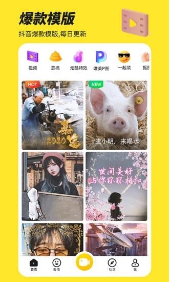 Biu神器�荣�破解版�D片3