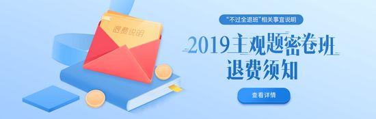 竹�R法考app�D片