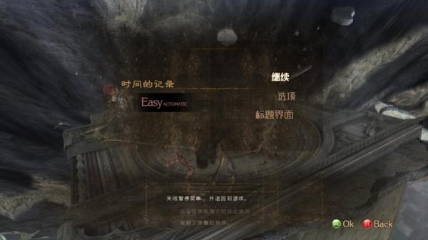 猎天使魔女1中文版图片