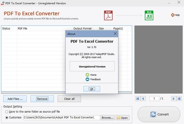 Adept PDF to Excel Converter軟件圖片2