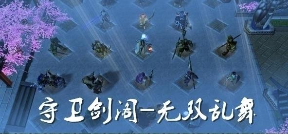 守卫剑阁无双乱舞游戏图片1