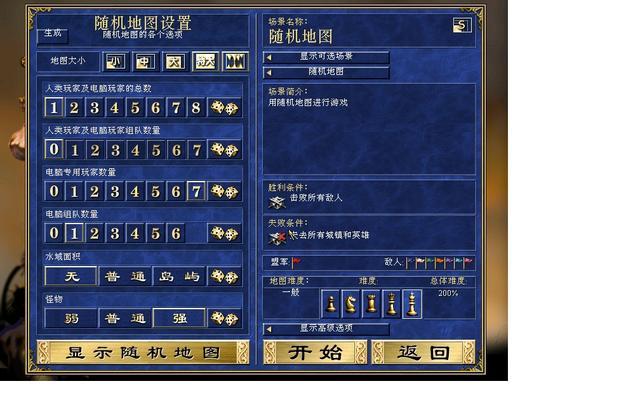 英雄无敌3死亡阴影图片元素城攻略华宇手机app