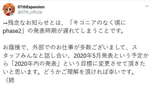 龙骑士07推特原文