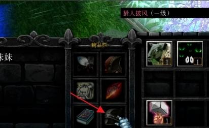 守卫剑阁神昏末劫新手攻略图片7