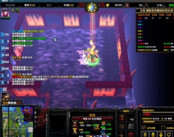 守卫剑阁神昏末劫游戏图片4