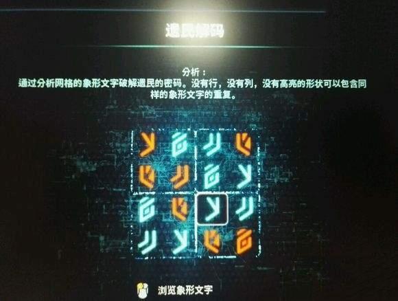 �|量效��仙女座�z民解�a�D片2
