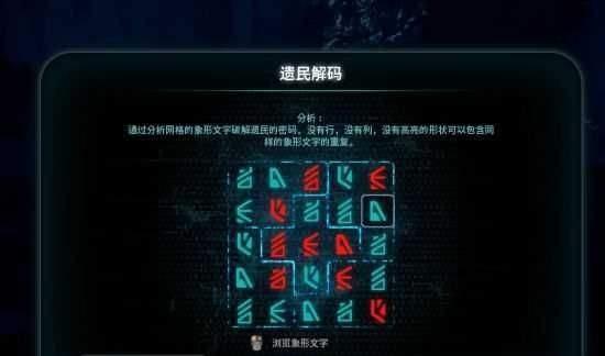 �|量效��仙女座�z民解�a�D片6