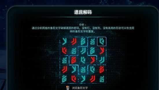 �|量效��仙女座�z民解�a�D片7