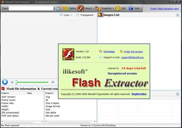 ilikesoft Flash Extractor软件图片2