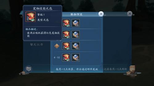 新笑傲江湖手游2