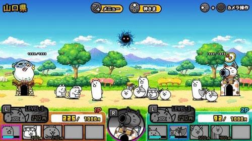 《猫咪大战争》游戏截图3
